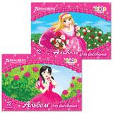 """Альбом для рисования, 12 л., BRAUBERG, детская серия, обложка мелованный картон, """"Нежные принцессы"""", 2 вида"""
