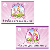 """Альбом для рисования, А4, 20 л., обложка картон, BRAUBERG """"Принцессы"""""""