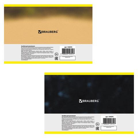 """Альбом для рисования, А4, 40 л., обложка картон, BRAUBERG """"Дикие животные"""""""