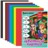 "Цветной картон, А3, 8 цветов, 215 г/м2, BRAUBERG ""Веселые человечки"", 297х420 мм"