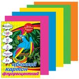 Цветной картон, А4, флуоресцентный, 10 листов, 5 цветов, 220 г/м2, BRAUBERG, 200х290 мм