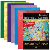 Цветной картон, А4, с глянцевым узором, 6 цветов, 235 г/м2, BRAUBERG, 200х290 мм