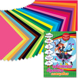 """Цветная бумага, А4, мелованная, 24 цвета, BRAUBERG """"Чародейка"""", 200х280 мм"""