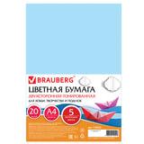 Цветная бумага, А4, тонированная в массе, пастельная, 20 листов, 5 цветов, BRAUBERG, 200х290 мм