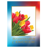 """Бланк """"Поздравительный"""", А4 (в развороте 420х297 мм), мелованный картон, фольга, BRAUBERG, """"Тюльпаны"""""""