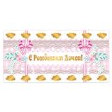"""Конверт для денег """"С рождением дочки"""", 166х82 мм, фольга, розовый, BRAUBERG"""