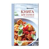 """Книга для записи кулинарных рецептов, А5, 80 л., """"Альманах гурманов"""", твердая обложка 7БЦ, BRAUBERG"""