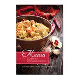 """Книга для записи кулинарных рецептов, А5, 80 л., """"Любимые рецепты"""", твердая обложка 7БЦ, BRAUBERG"""