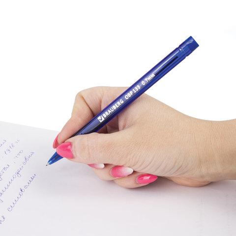 """Ручка шариковая масляная BRAUBERG """"Marine"""", корпус тонированный синий, узел 0,7 мм, линия 0,3 мм, синяя"""
