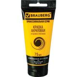 Краска акриловая художественная BRAUBERG, туба 75 мл, профессиональная серия, желтая средняя