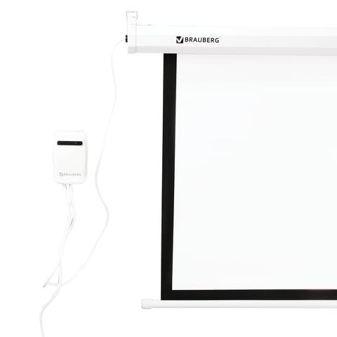 Экран проекционный BRAUBERG MOTO, матовый, настенный, электропривод, 180х240 см, 4:3