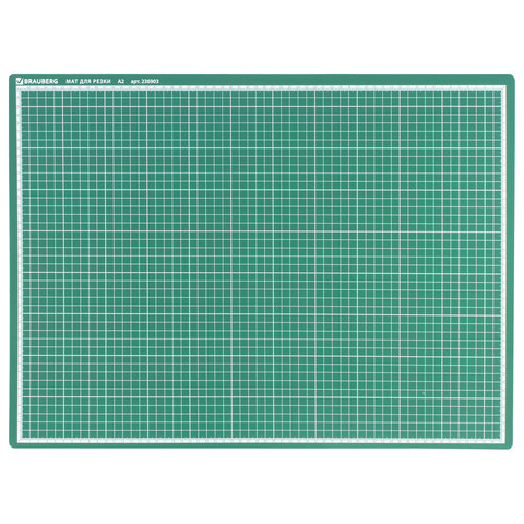 Мат для резки BRAUBERG, А2, 600х450 мм, двусторонний, 3-слойный, толщина 3 мм, сантиметровая шкала