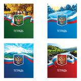 Тетрадь А5, 48 л., BRAUBERG ЭКО, клетка, обложка картон, РОССИЯ