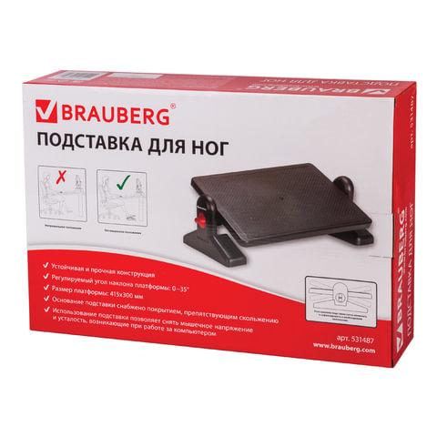 Подставка для ног BRAUBERG офисная, 41,5х30 см, с фиксаторами, черная