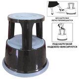 Лестница-тумба BRAUBERG, 43 см, 2 ступени, передвижная, металлическая, вес 4,7 кг, черная