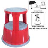Лестница-тумба BRAUBERG, 43 см, 2 ступени, передвижная, металлическая, вес 4,7 кг, красная